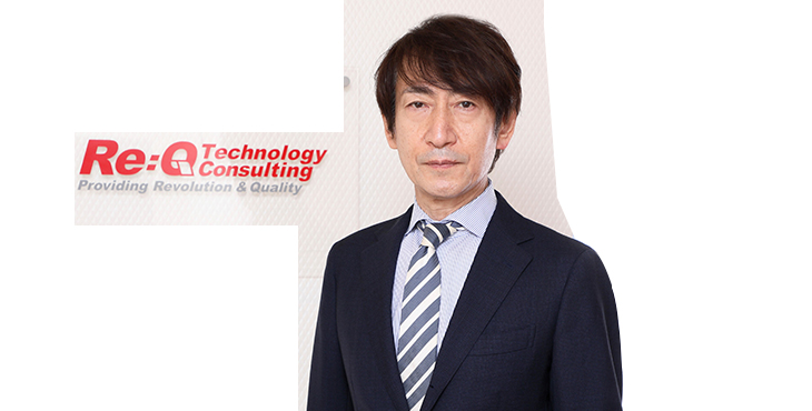 ReQ Technology Consulting Co. Ltd.