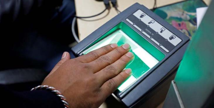 Indian agency denies security lapse in ID card project